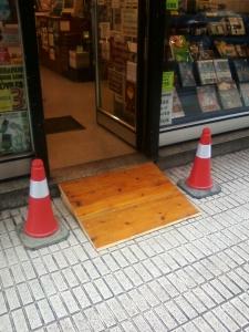 Rampa de acceso silla de ruedas. Foto Figaredo, Gijón
